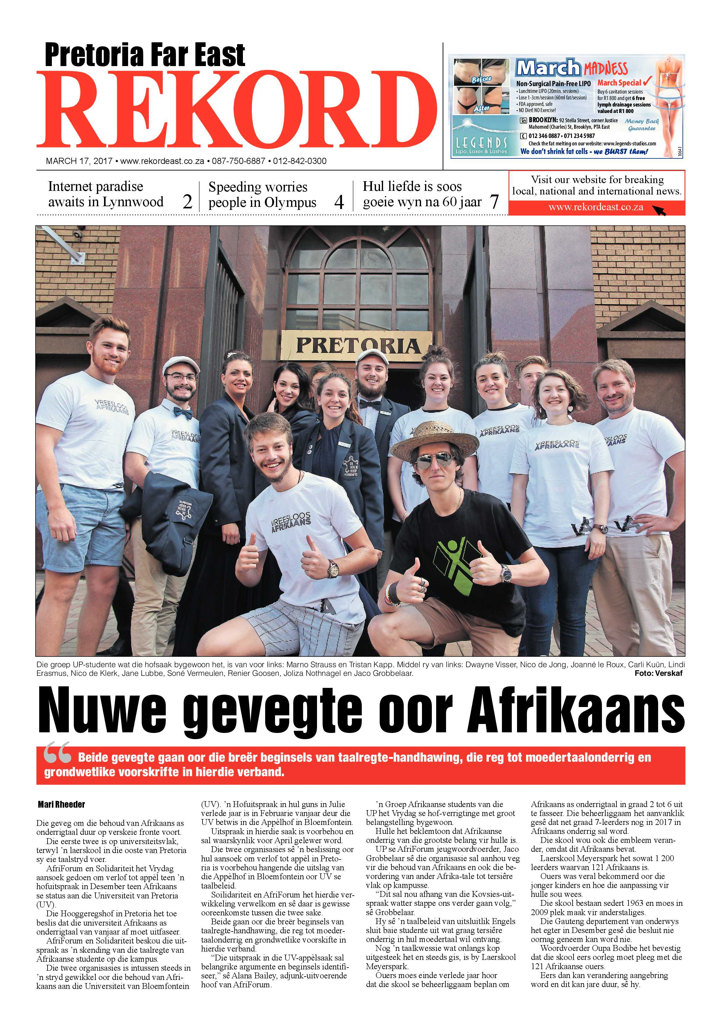 rekord-east-17-march-2017-epapers-page-1
