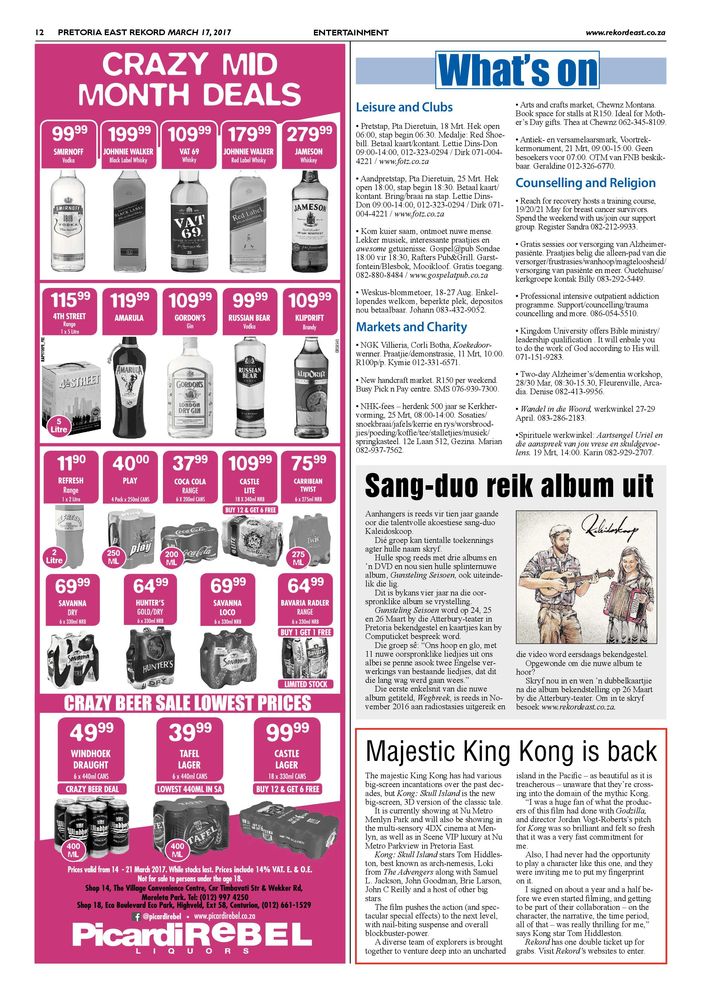 rekord-east-17-march-2017-epapers-page-12